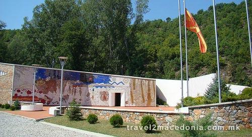 """(ВО ЖИВО): Чествување во Меморијалниот центар """"АСНОМ"""" во Пелинце"""