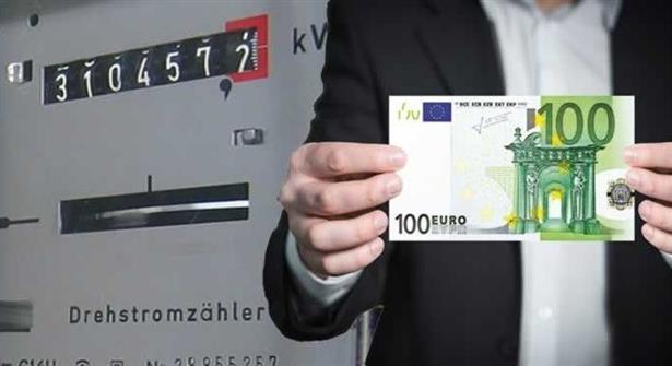 Бислимоски: Не се очекува зголемување на цената на струјата