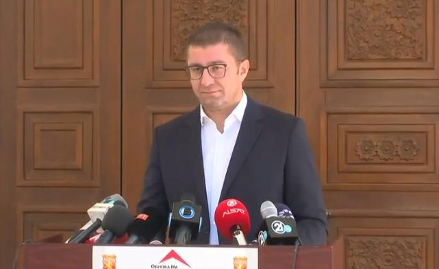 Мицкоски: Измислуваат лаги за ВМРО-ДПМНЕ за да не се збори за крахот во државата!