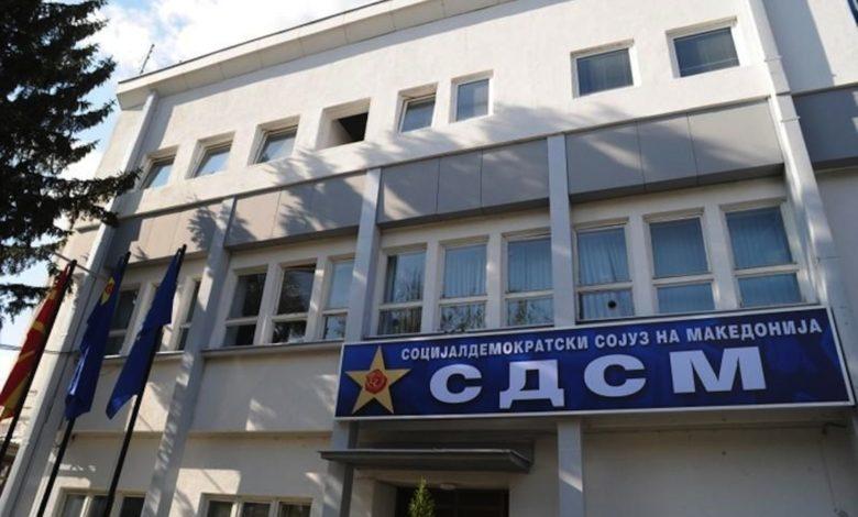 СДСМ: 2021 е година на антикорупција