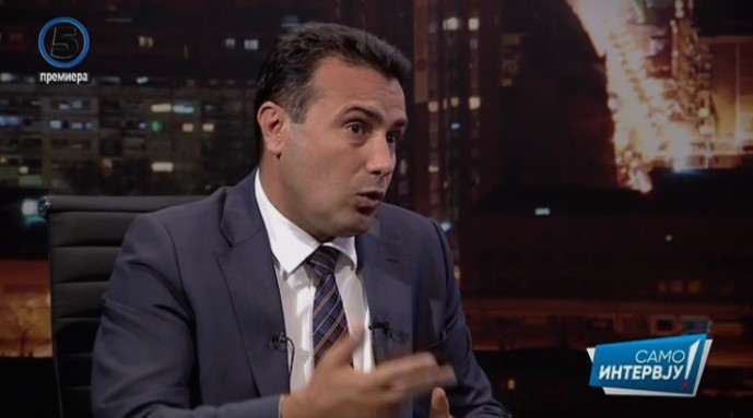 ВМРО-ДПМНЕ: Вечерва Заев со своето гостување докажа дека е срам за Македонија