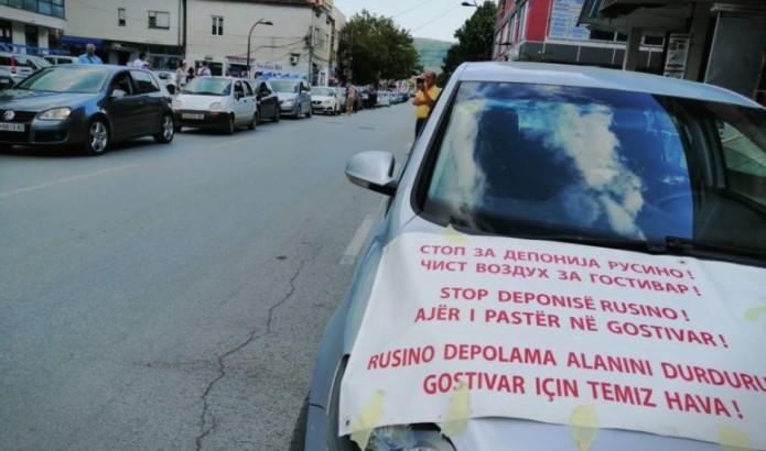 """Гостиварци излегуваат на протест во вторник од 17 часот: """"За чист воздух, за живот, за стоп Русино"""""""