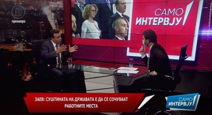 Заев: Ако викаме дека Делчев е само Македонец, нема решение со Бугарите