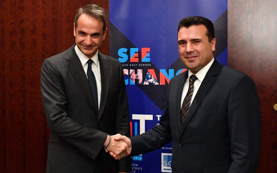 Европската перспектива и билатералните односи дел од темите на средбата Мицотакис – Заев