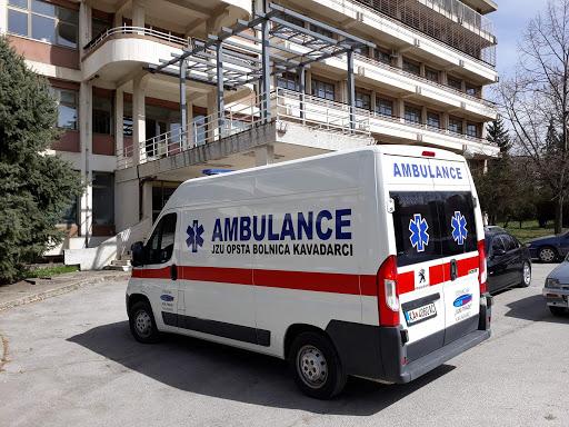 Нови двајца здравствени работници позитивни на Ковид-19 во Кавадарци