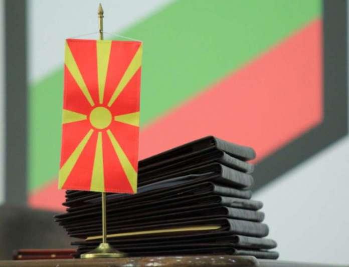 BREAKING NEWS: Бугарија стави блокада на Македонија за преговори со ЕУ
