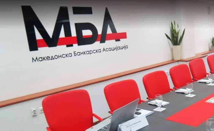 МБА: Потврда дека банкарскиот систем останува стабилен и од Standard & Poor's