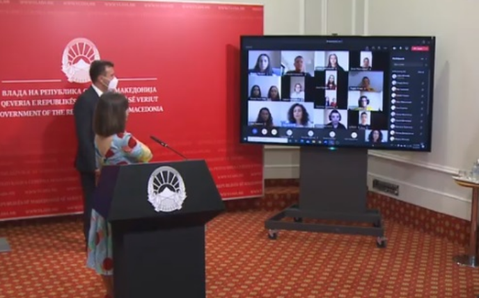 Презентирана Националната платформа за онлајн учење