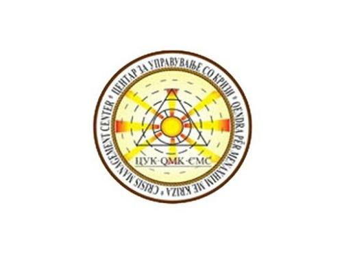 Синдикатот на вработените во ЦУК бара поставување професионални кадри на раководните места