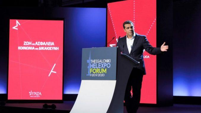 Ципрас ѝ препорача на актуелната грчка Влада да се придржува до Договорот од Преспа