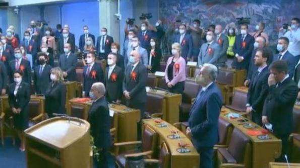 Конститутивна седница на новиот состав на Парламентот на Црна Гора