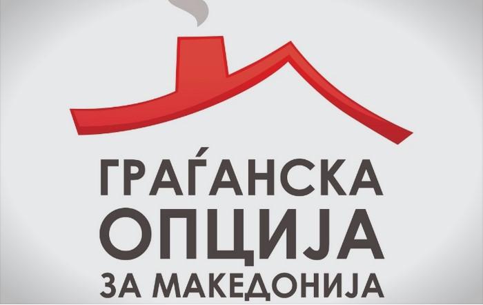 ГРОМ: Пендаровски да не измислува флоскули и да застане на страна на македонскиот народ и најголемиот јунак Гоце Делчев