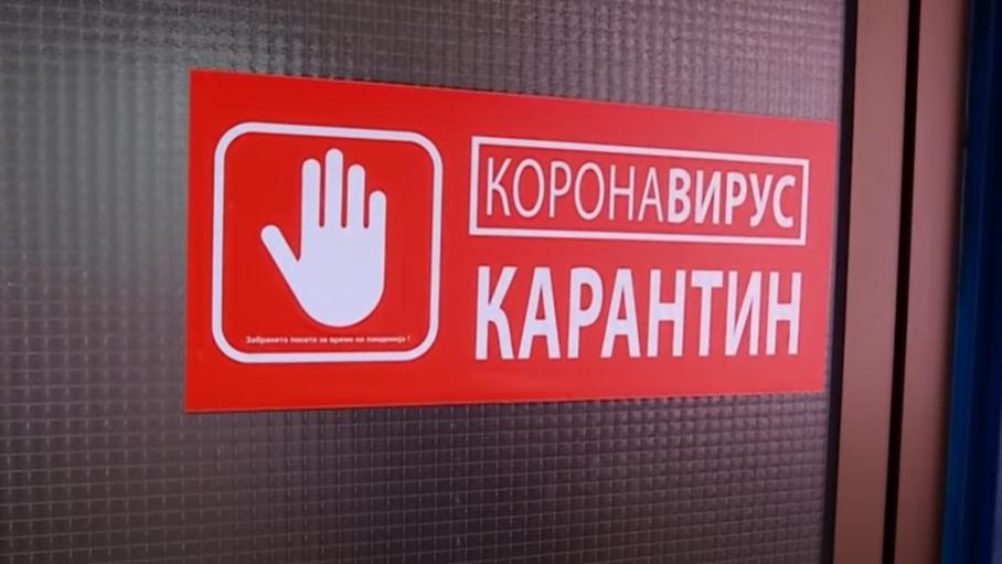 Владата не размислува за нов карантин, кажа Заев