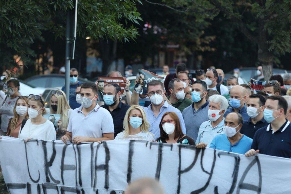 ВМРО-ДПМНЕ попладне на нов протест против поскапувањето на струјата