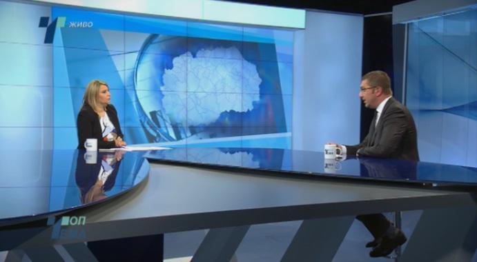Мицкоски до Лупевска: Наместо да збориме за дебаклот во државата вие го читате Статутот на ВМРО-ДПМНЕ