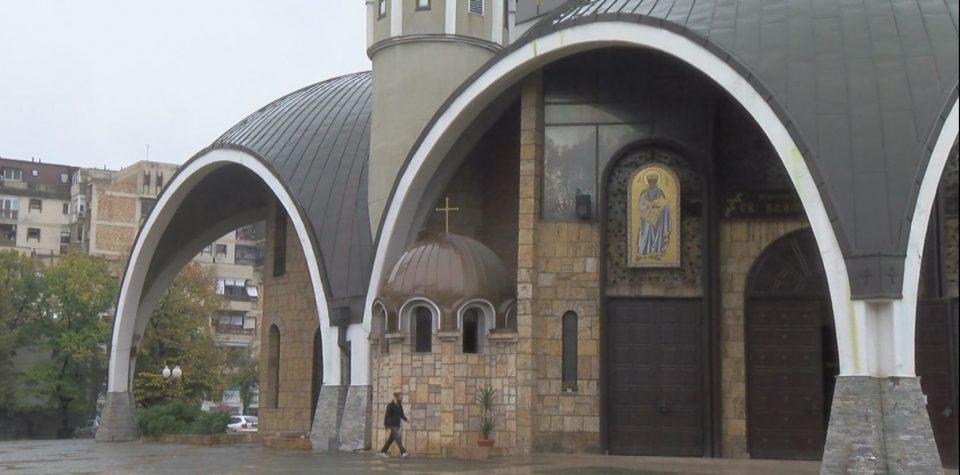 МПЦ го поздрави писмото на Пендаровски до Вартоломеј