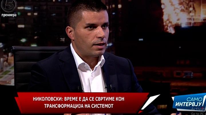 Николовски: Започнуваме битка против криминалот и корупцијата, доаѓа време на неселективна правда