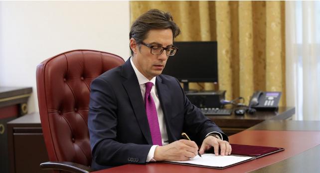 Честитка од претседателот Пендаровски по повод празникот Јом Кипур