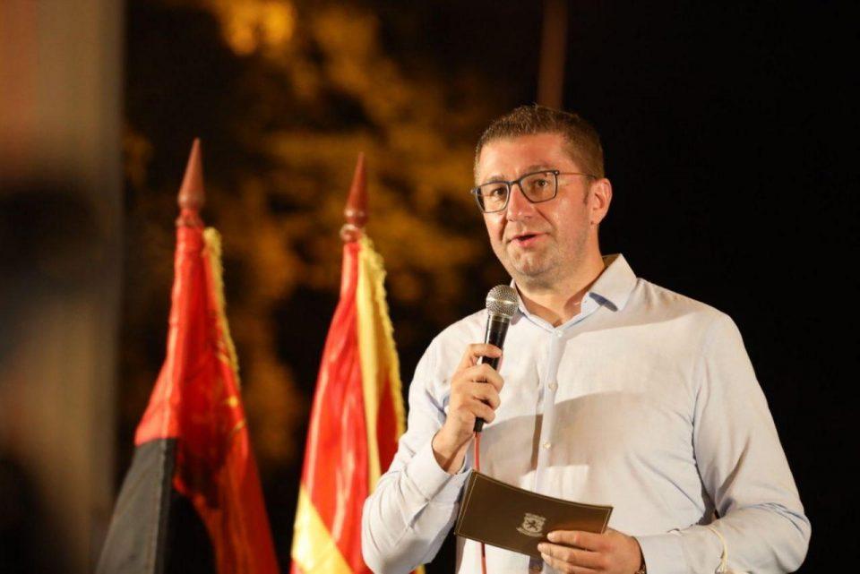 Мицкоски: Правдата во Македонија е нападната, хибридниот режим владее со терор, притисок и реваншизам