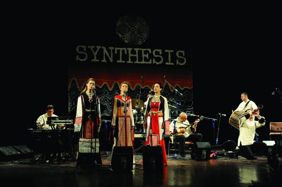 """""""Синтезис"""" вечерва со концерт одбележува 25 години постоење"""