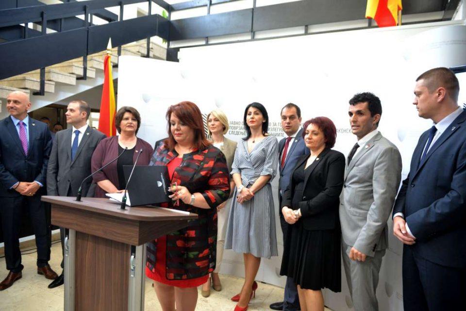 Државен завод за ревизија: Незаконски специјалните обвинители си поделиле 4,6 милиони евра