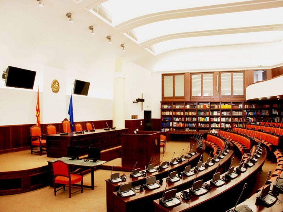 Барањата за апанажа на функционерите на седница на матичната собраниска Комисија