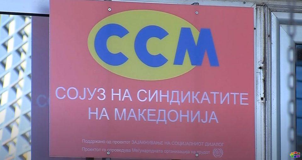 ССМ: Газдите да исплатат 250 проценти поголема дневница за работа на празник