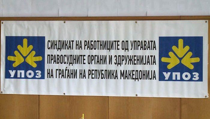 Синдикатот на УПОЗ бара итно повлекување на одлуката за фиксно работно време