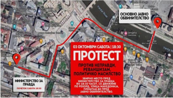 ВМРО-ДПМНЕ во сабота најави нов протест против неправди, реваншизам и политичко насилство