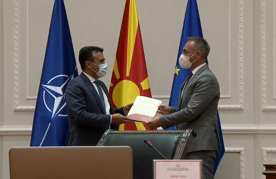 ВМРО-ДПМНЕ: Заев гради апартхејд – субвенционирање на приватни компании по етнички клуч е апсолутно неприфатливо