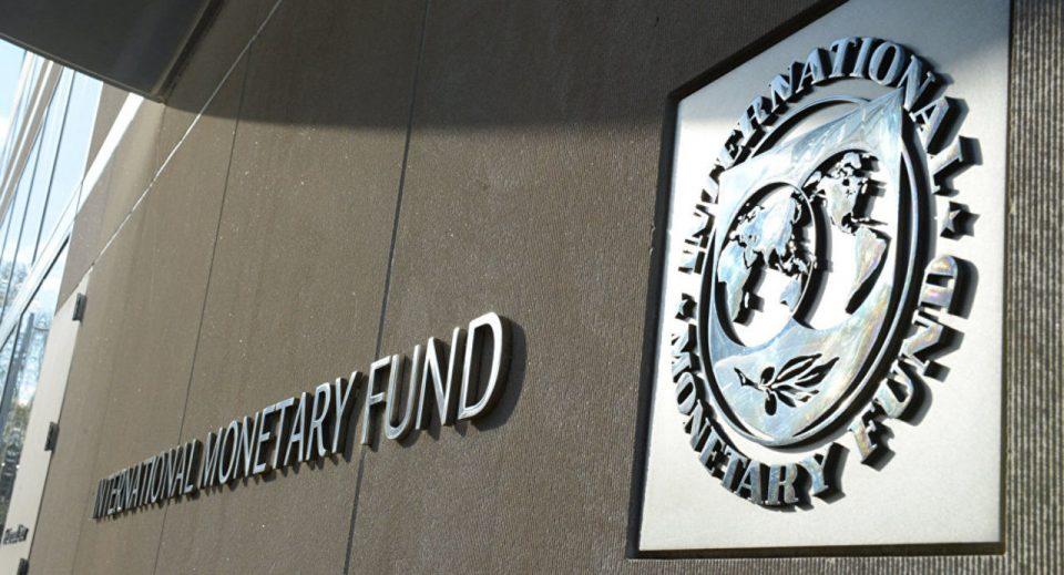 ММФ: Пад на македонскиот БДП годинава од 5,4 отсто