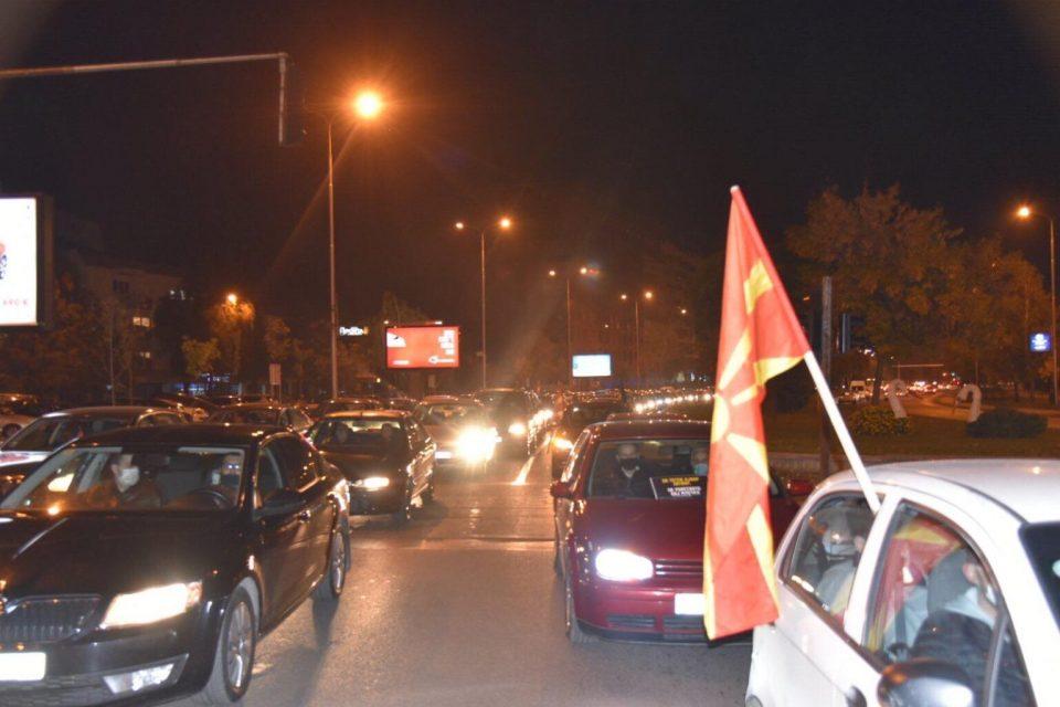 (ФОТО) ВМРО-ДПМНЕ го искажа револтот против криминалната и коруптивна власт