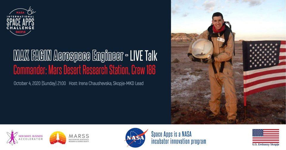Хакатон за вселенски иновации на НАСА за студенти и средношколци