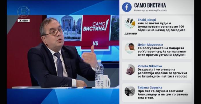 Даштевски: Одлуките на власта за време на вонредна состојба се противуставни, со право опозицијата не дава легитимитет