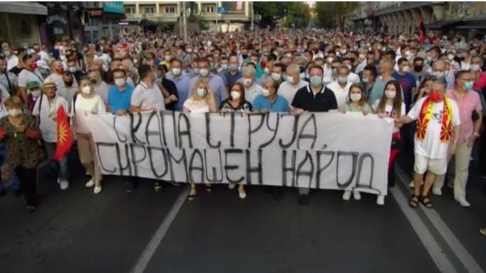 ВМРО-ДПМНЕ повикува на собир против покачената цена на струја утре пред Регулаторната комисија за енергетика