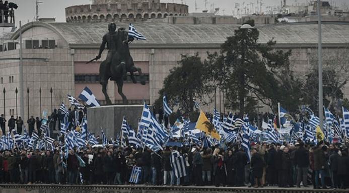 Грчките државни службеници на 24-часовен штрајк во Атина