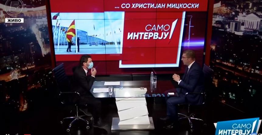 Мицкоски: На шверцерски начин се зголеми цената на струјата, нашата битка е против мафијата