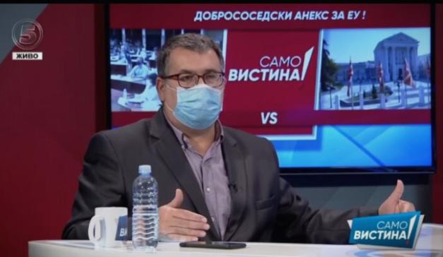 Момировски за Договорот со Бугарија: Се плашам дека ќе се случи истото како со Преспанскиот договор, ќе биде потпишан, а нема да знаеме што е потпишано