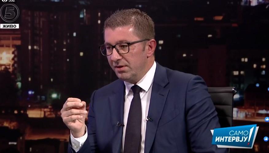 Мицкоски: Ќе бараме надзорна расправа за пропаѓањето на Еуростандард и злоупотребата на европските фондови
