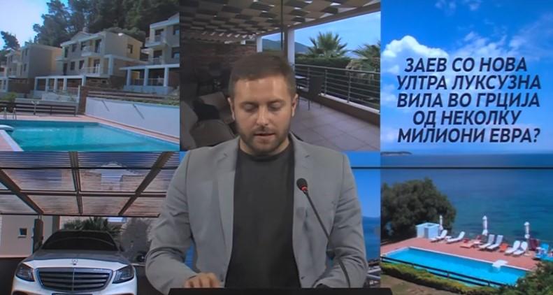 (ВИДЕО) Арсовски: Додека со еден компјутер во просечно семејство се едуцираат по две – три деца, Заеви се луксузираат