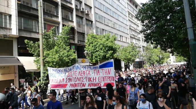 Протест на учениците и на просветните работници во Атина