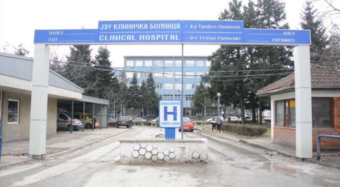 Главната медицинска сестра во болницата во Битола поднесе неотповиклива оставка