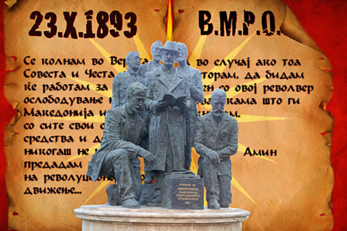23 Октомври – Ден на македонската револуционерна борба