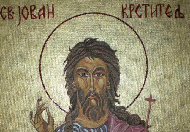 Денеска е Зачнување на свети Јован Крстител