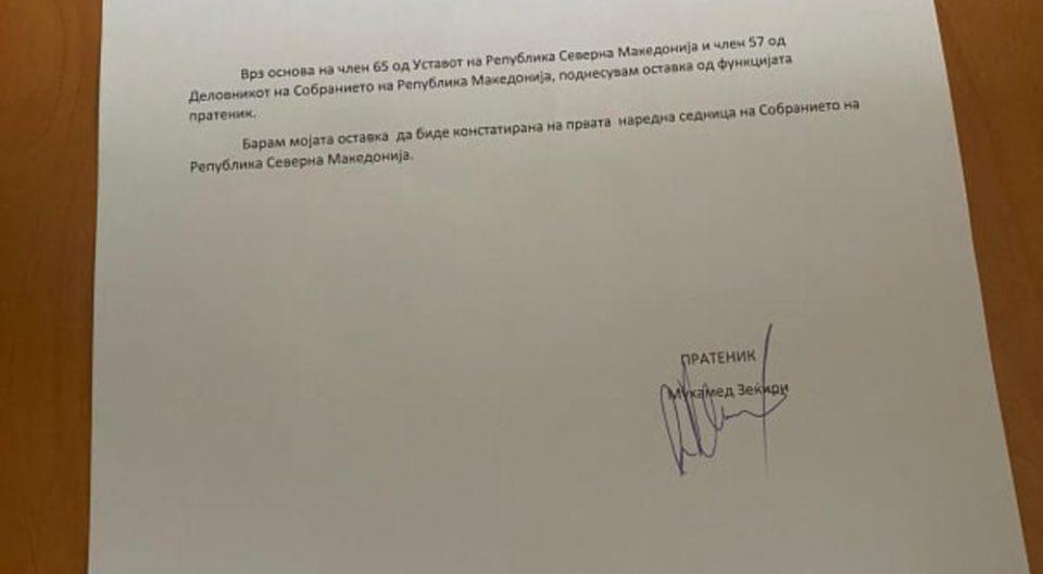 Лукаревска и Зекири поднесоа оставки, ќе бидат директори