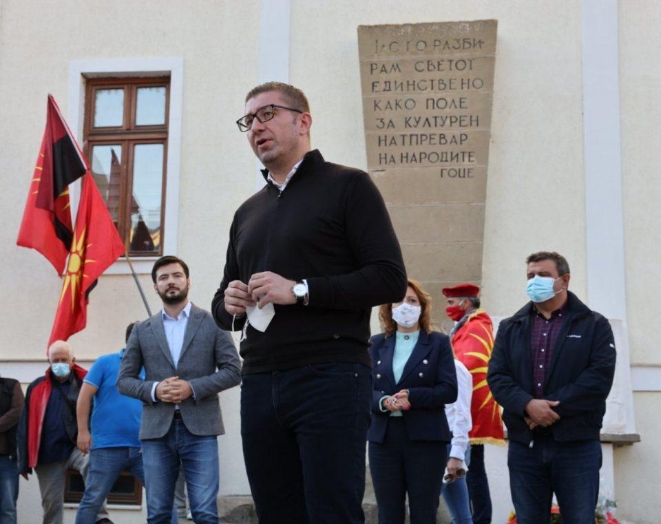 Мицкоски: Ако ВМРО е нашата икона во која веруваме, тогаш Македонија е домот, храмот на таа икона