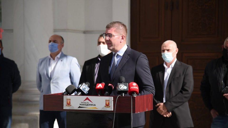 Партијата ФРОДЕМ се инкорпорираше во ВМРО-ДПМНЕ