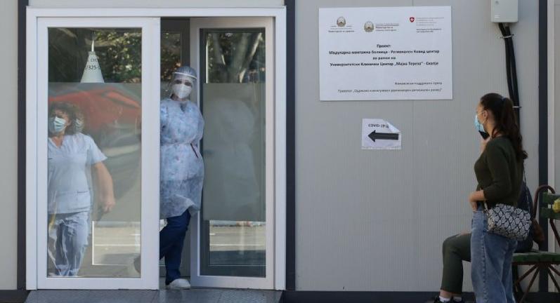 Хоспитализирани 37 ковид пациенти во Скопје во изминатото деноноќие