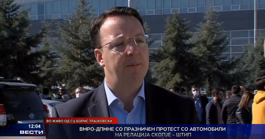Николоски: Со истите маки со кои се соочувале основачите на ВМРО, се соочуваме и ние денес!