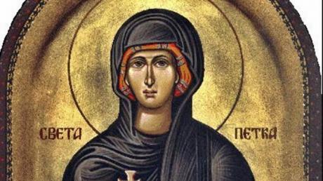 Денеска е голем празник: Света Петка може да ви донесе љубов и здравје